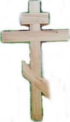 Кресты,  Православные и Католические (резьба любой сложности),  из масси