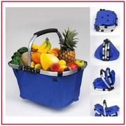 Складная корзина Folder Basket